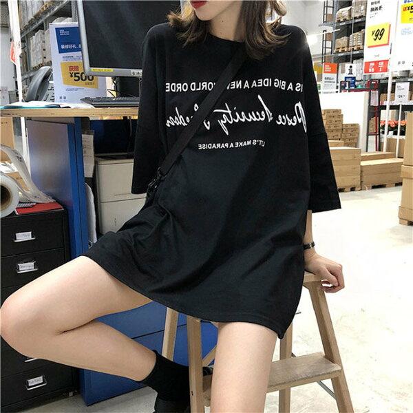 T恤素色字母印花寬鬆百搭短袖T恤上衣【MY90133】BOBI0705