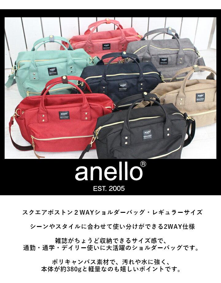 日本anello  /  2way / 方型手提肩背兩用背包 / 聚酯纖維 / AT-C1224。共7色-日本必買 日本樂天代購(3500*0.6) 5