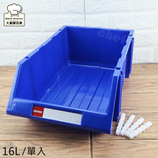 樹德耐衝整理盒螺絲零件收納盒16L工業整理盒HB-3045-大廚師