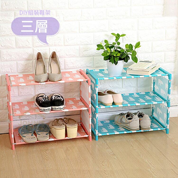 約翰家庭百貨》【SA238】三層防水防髒鍍膜布藝鞋架 DIY鞋櫃 書櫃收納櫃置物櫃 3色可選