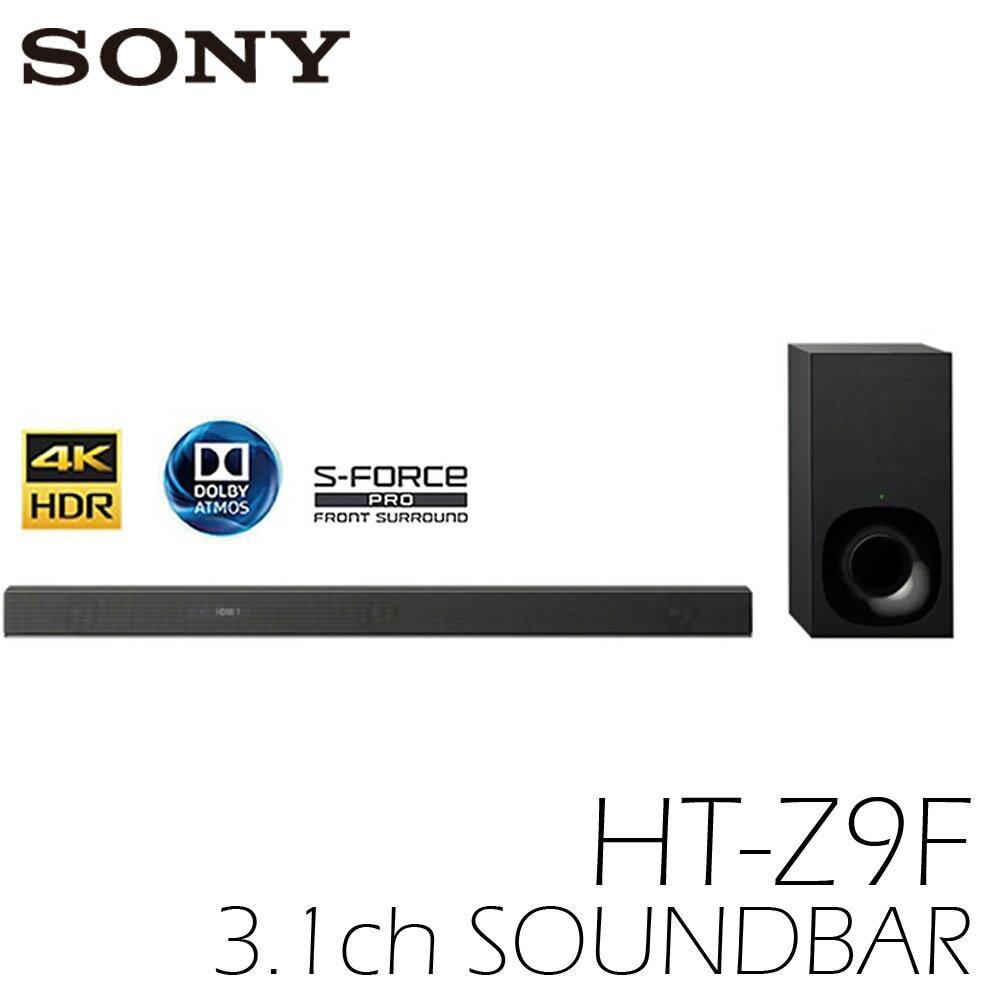 限時特賣 ▶ SONY 家庭劇院 HT-Z9F 支援 Dolby Atmos 喇叭 預購