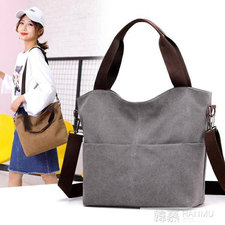 包包女2020新款潮時尚簡約單肩斜挎包帆布包大容量手提托特包女包  雙12購物節 8號時光
