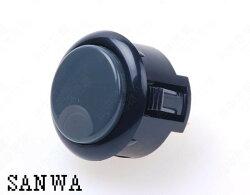 SANWA 日本三和 按鍵 按鈕 OBSF-24-B 黑色 Joystick Parts Button【台中恐龍電玩】