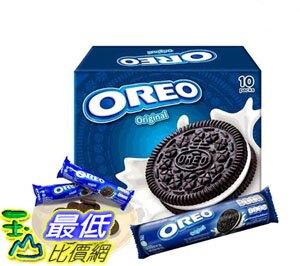 [COSCO代購] W126452 Oreo 奧利奧原味夾心餅乾 133公克 X 10包 6入