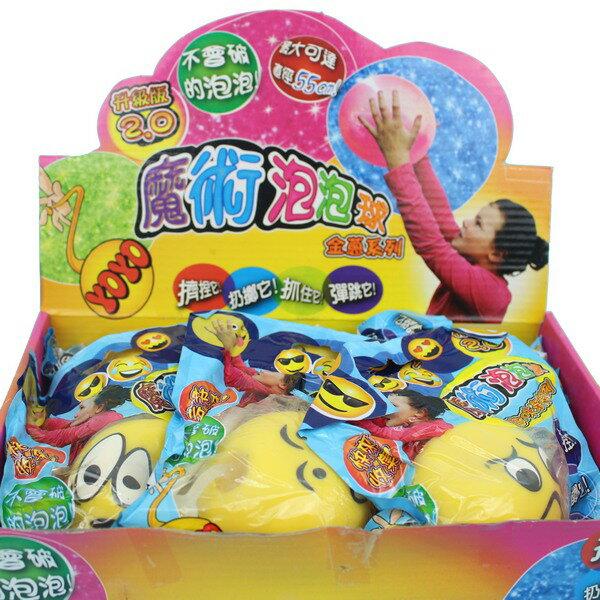 笑臉吹氣泡泡球 圓形泡泡球/一個入{促50} 魔術泡泡球~田BB5635V~出清商品~