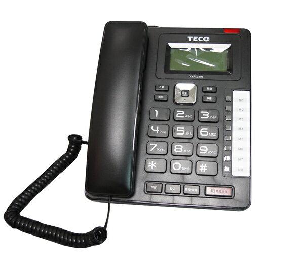 TECO東元商務型來電顯示有線電話XYFXC106