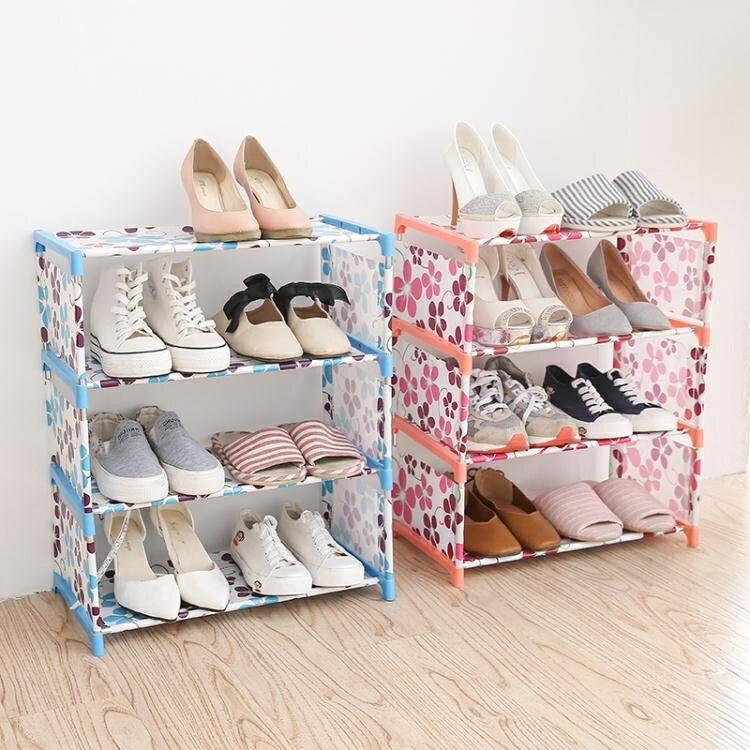 鞋架 簡易家用組裝經濟型宿舍寢室鞋架收納布藝防塵鞋櫃多層鞋架子