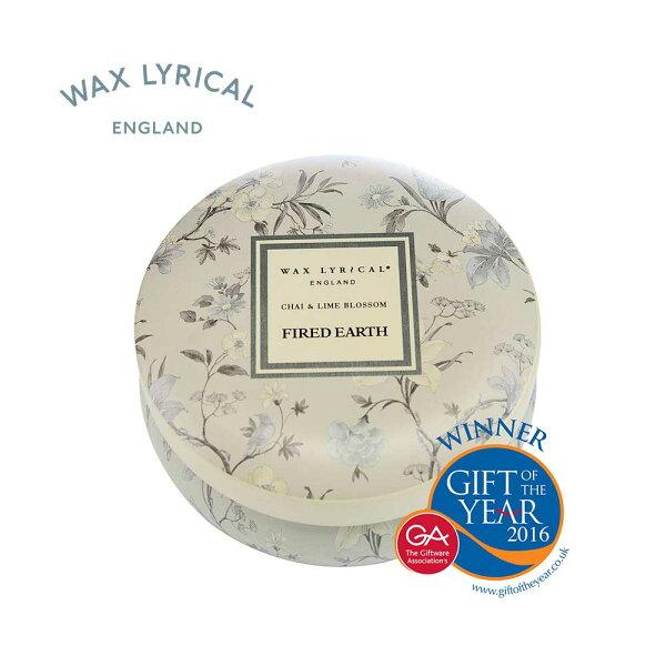 英國WaxLyrical金屬蠟燭小禮盒-印度奶茶與青檸花(可燃25小時)