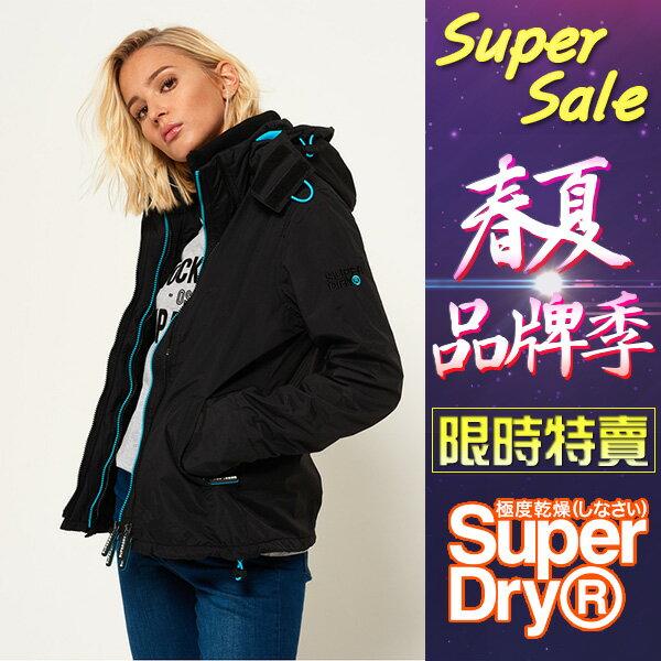 ★Superdry 極度乾燥 女款 Pop Zip Arctic SD-Windcheater 連帽防風夾克-0830