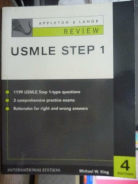 【書寶二手書T2/大學理工醫_QOH】Review Usmle Step (1)_4/e