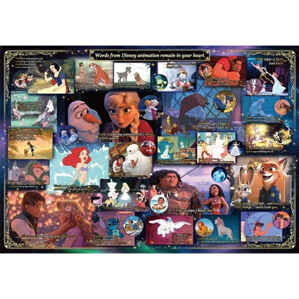 【日本進口拼圖】迪士尼-經典對白肺腑之言1000片D-1000-476