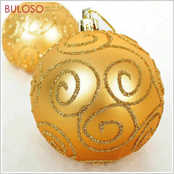 不囉唆:《不囉唆》聖誕6入7CM繪球+光球(金色+香檳色)聖誕裝飾擺設雪人雪球(不挑色款)【A425945】