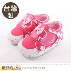 專櫃寶寶鞋 台灣製迪士尼米妮正版強力止滑鞋 魔法Baby~sk0278