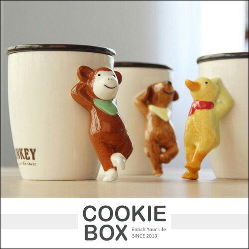 可愛 動物 立體 休閒杯 馬克杯 陶瓷杯 鴨子 驢子 小狗 猴子 杯蓋 加厚 *餅乾盒子*