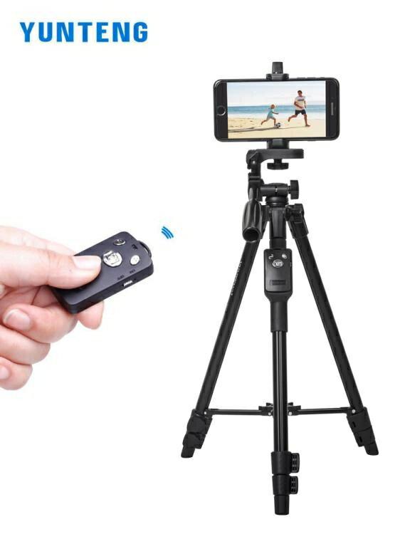 三腳架 三腳架加長型戶外輕便攜攝影藍牙遙控自拍直播支架