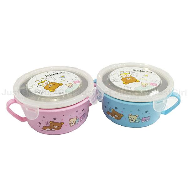 懶懶熊 拉拉熊 304不鏽鋼 隔熱碗 便當盒 兒童碗 可拆式450ml 藍粉 餐具 正版日本授權 JustGirl