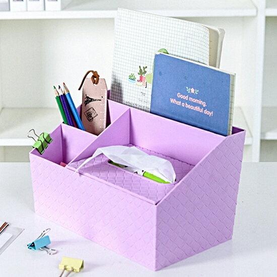 ♚MY COLOR♚編織造形多格面紙盒 餐巾 化妝品 紙巾 桌面 遙控器 置物 衛生紙 桌
