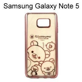 拉拉熊電鍍軟殼[微笑]玫瑰金 Samsung Galaxy Note 5 N9208 懶懶熊【San-X正版授權】