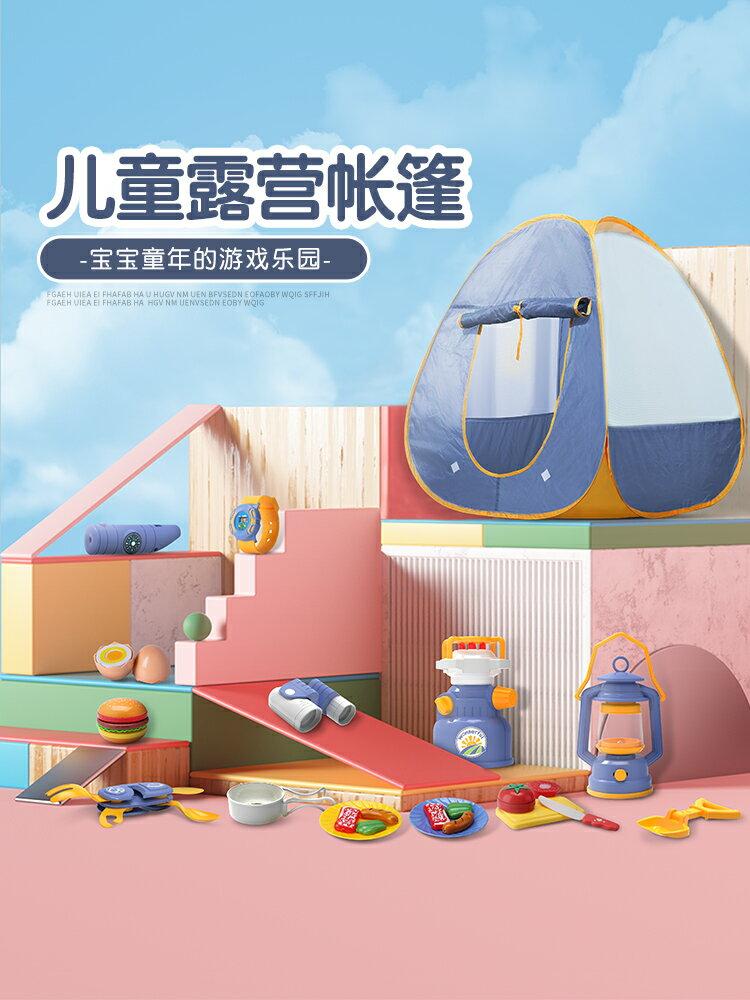兒童帳篷 兒童帳篷室內男孩秒開小房子家用寶寶游戲屋野餐戶外蒙古包玩具屋【xy2852】