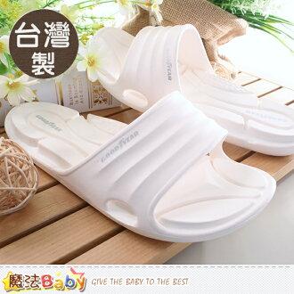 成人男款海灘拖鞋 台灣製排水軟Q運動拖鞋 魔法Baby~sa73709