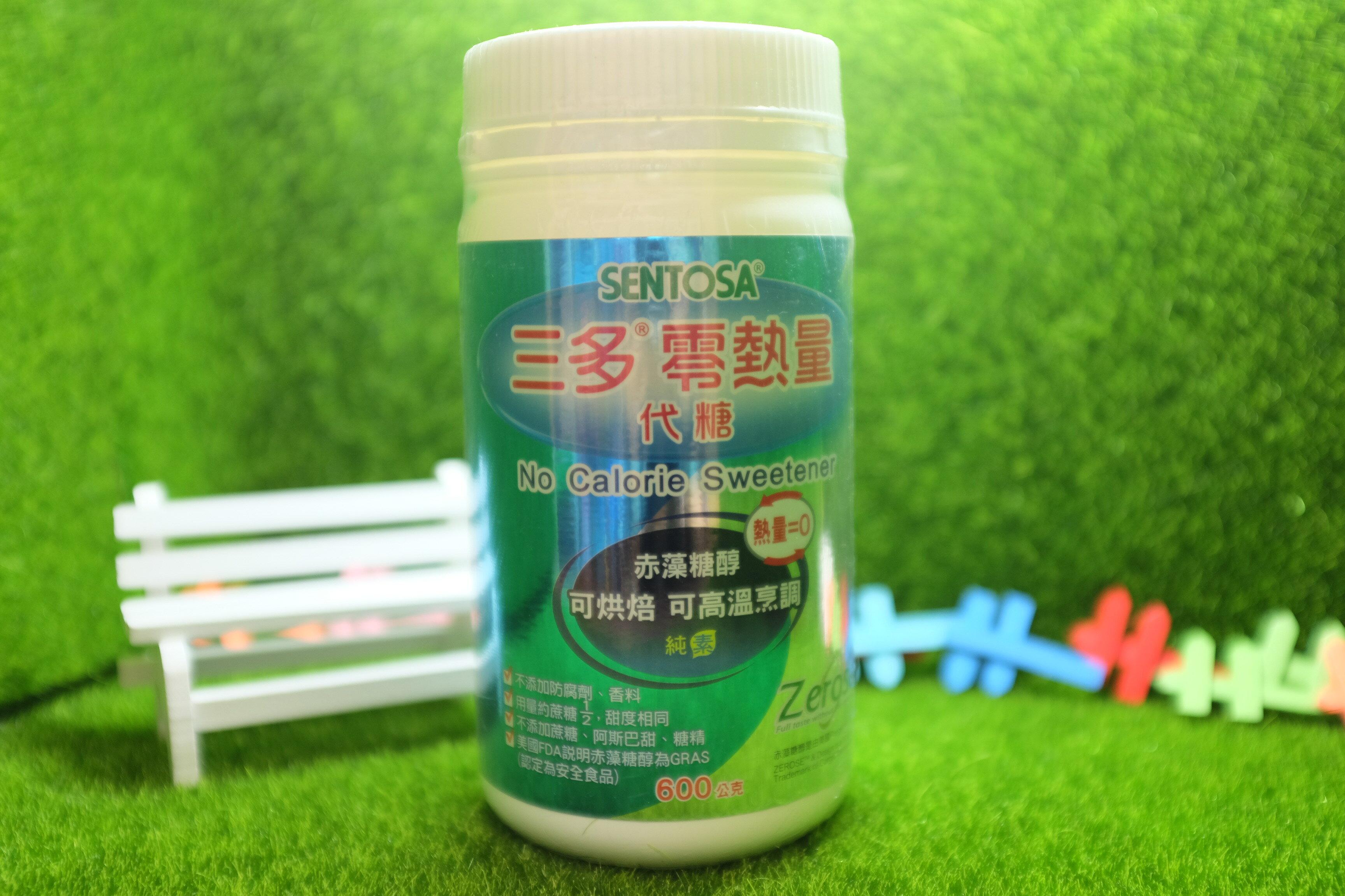 三多 零熱量代糖 600g#赤藻糖醇 純素