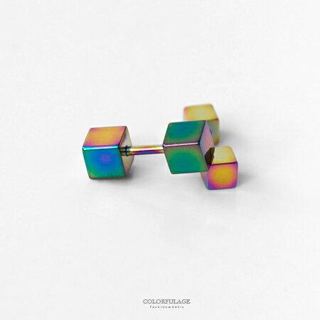 耳環 立體方塊彩色鋼製穿式耳針 絢麗多彩造型 獨特正反二面都可配戴 柒彩年代【ND264】單支價格
