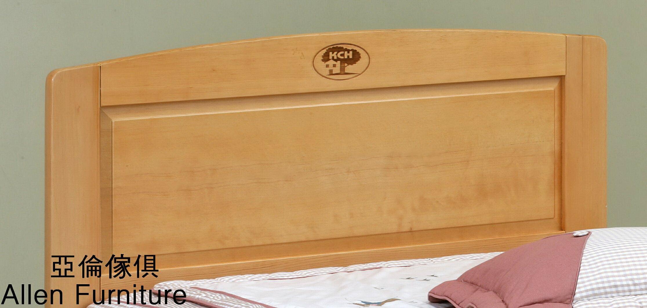 亞倫傢俱*史達琳檜木實木3.5尺單人床架 1
