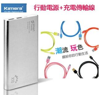 i phome 6S 超薄行動電源 Smart Trendy Smart-X10 移動電源-銀色10000mAh +USB充電傳輸線 100cm-MU-2100 免運