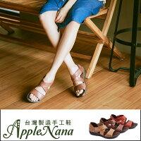 AppleNana。日本下單。超軟牛皮絕美好搭氣墊涼鞋【QT81291280】蘋果奈奈-AppleNana 台灣製造手工鞋-女裝特惠商品