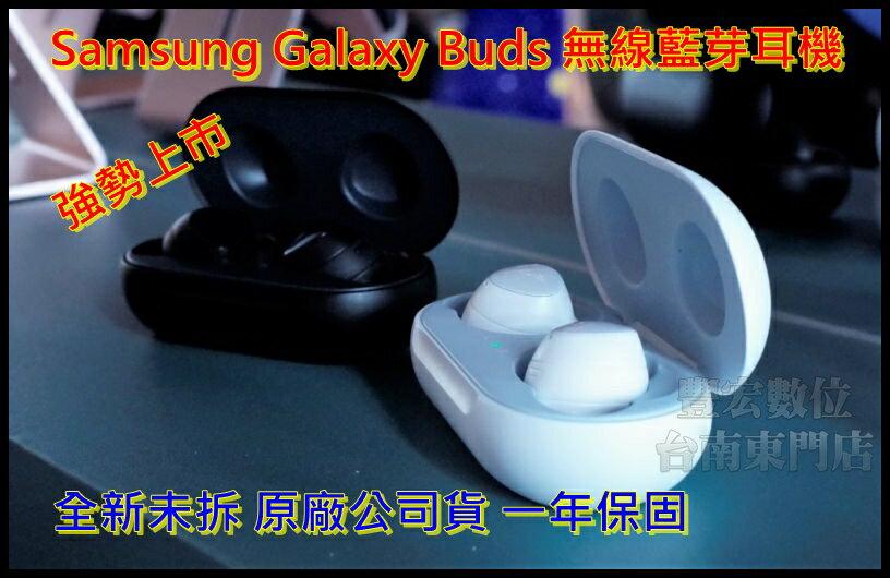 Buds Samsung Galaxy 無線藍芽耳機 全新未拆 原廠公司貨 原廠保固 AirPods替代品 【雄華國際】
