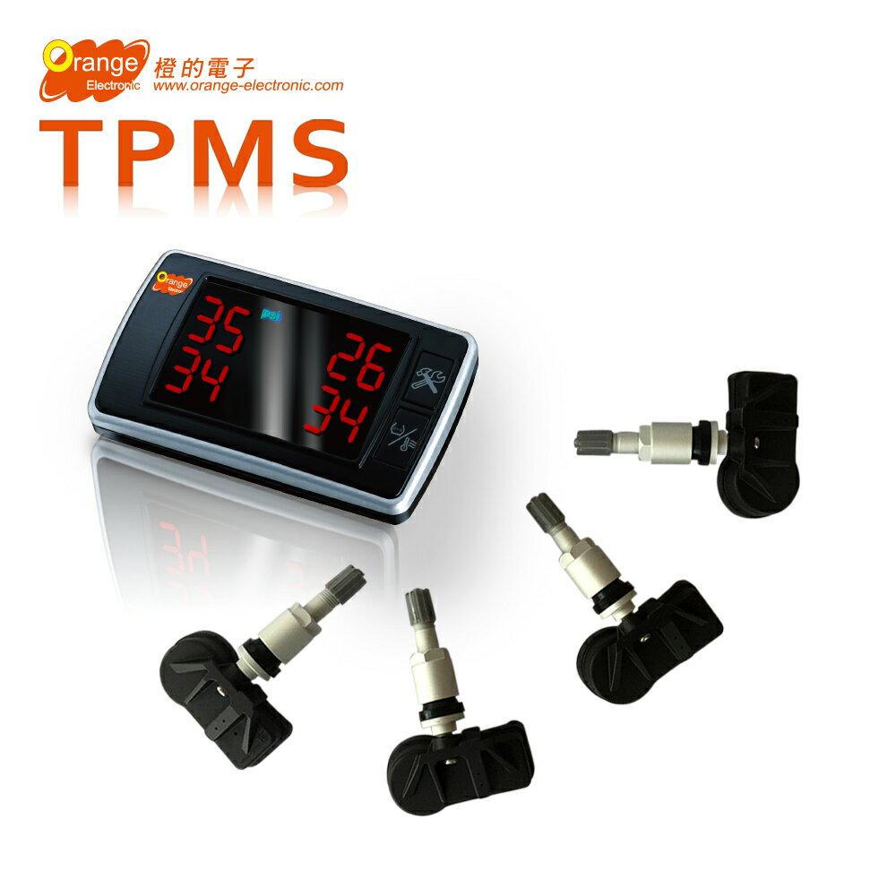 【贈3孔擴充器】Orange P409T 一般型 無線胎壓監測系統/汽車輪胎/安全
