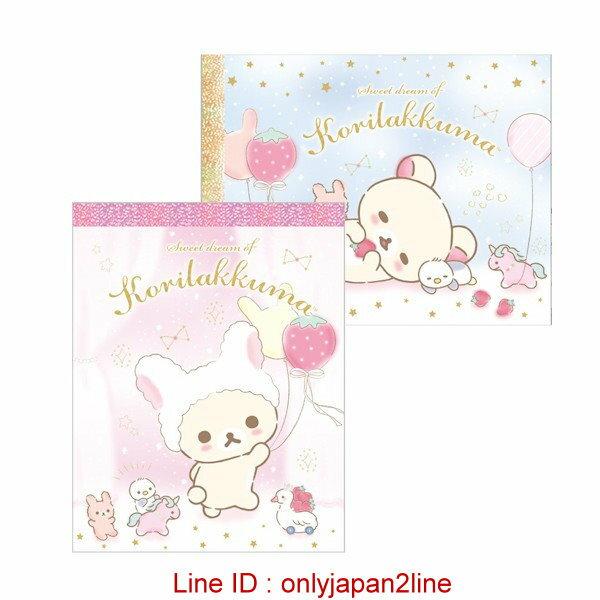 【真愛日本】16122400009日本製小便條-夢幻奶熊2款  SAN-X 懶熊 奶熊 拉拉熊 便條本 筆記本 文具用品
