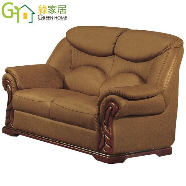【綠家居】克朵時尚半牛皮革獨立筒雙人座沙發(二人座)