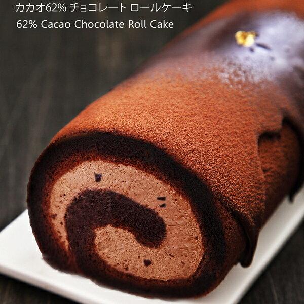 《免運-帕森朵法芙娜62%巧克力卷1入》2013蘋果日報蛋糕卷類評比冠軍★回購率超高的人氣商品!巧克力愛好者必入手的高濃度Chocolate,使用法國空運而來的法芙娜62%純苦巧克力調製而成,每口都是六星級的品嚐喔! 0