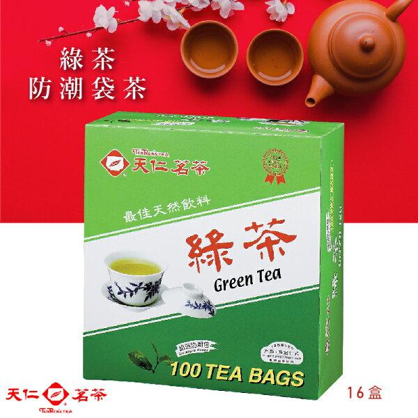【天仁茗茶TENREN】綠茶袋茶(100入防潮包盒*16盒箱)茶包茶袋
