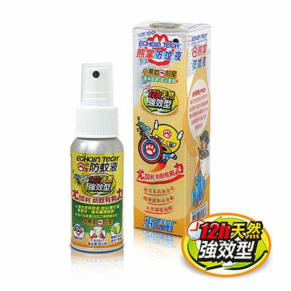 『121婦嬰用品館』熊掌 防蚊液小黑蚊 - 12H強效型60ml 1