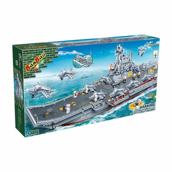 【BanBao 積木】戰爭系列-遼寧號母艦 8419 (樂高通用) (單筆訂單購買再加送積木拆解器一個)