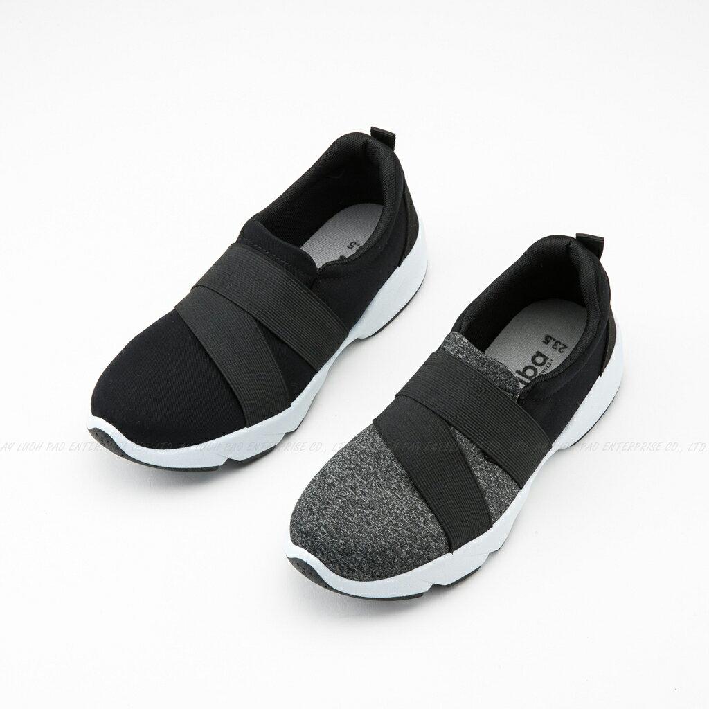 Arriba AB8034 基本款 韓系 休閒鞋 慢跑鞋 運動鞋 黑灰/黑款 女鞋