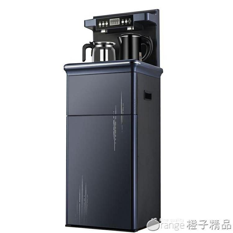 飲水機家用台式小型下置水桶立式多功能飲水器辦公室全自動茶吧機