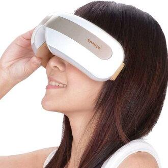 tokuyo TS -181 FUN睛鬆PLUS 八大升級~更貼合眼周穴位按摩 180度全折疊一體化設計 智能氣壓仿真指壓按揉