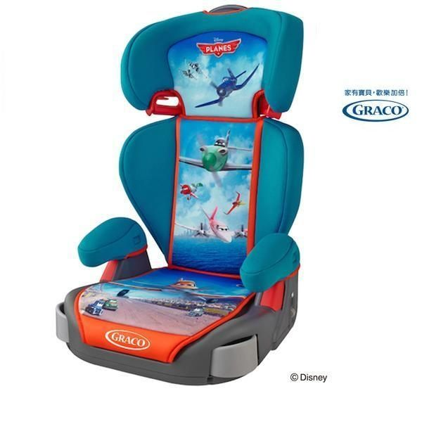 GRACO 飛機總動員 限量 汽座 幼兒成長型 輔助汽車安全座椅 67406