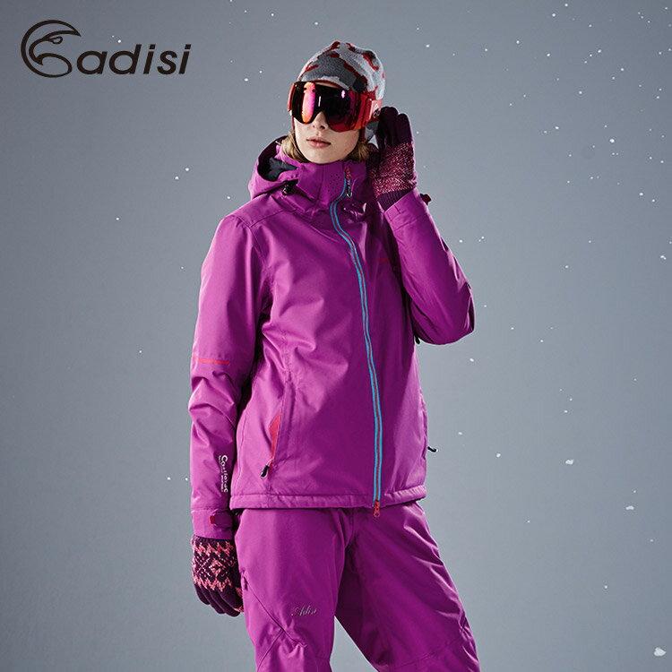 ADISI 女Primaloft可拆帽防水透氣保暖雪衣AJ1621048 (S~2XL)  /  城市綠洲專賣(滑雪、防風、柔軟、RECCO) 3