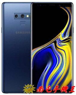 =南屯手機王=SamsungGalaxyNote9(8GB512GB)4000mAh大電量宅配免運費