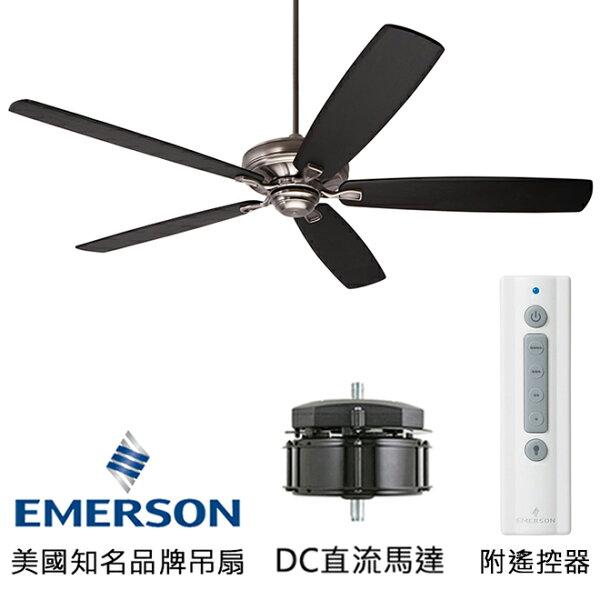 [topfan]EmersonCarreraGrandeEco72英吋能源之星認證DC直流馬達吊扇(CF788AP_B79CH)古錫色(適用於110V電壓)