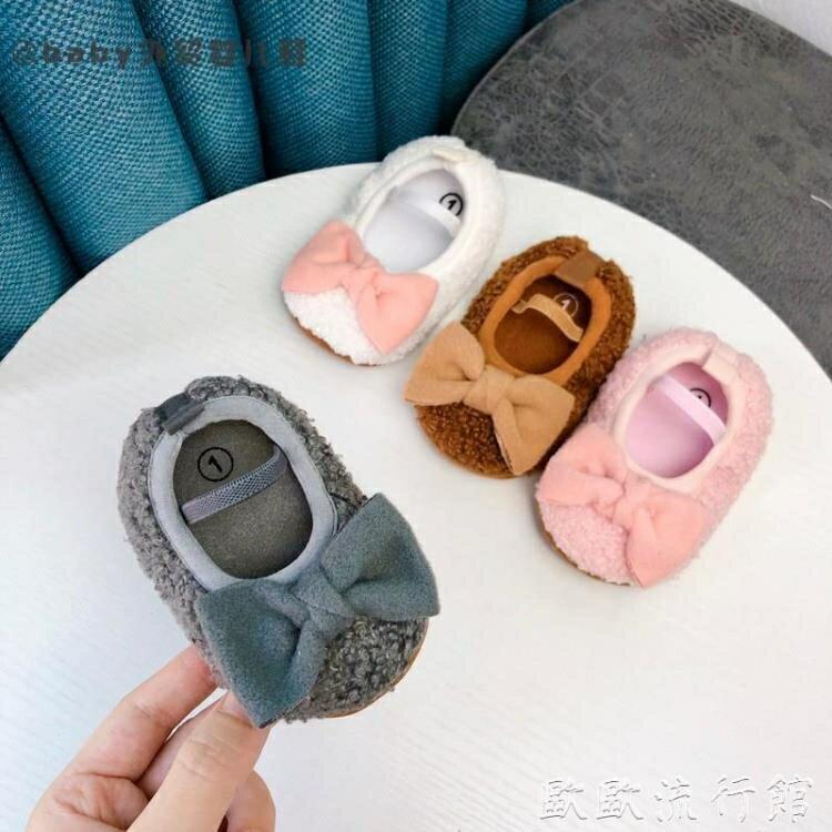 學步鞋 0-1歲新生嬰兒不掉鞋3-67-12個月男女寶寶學步鞋春秋軟底卡通布鞋【顧家家】