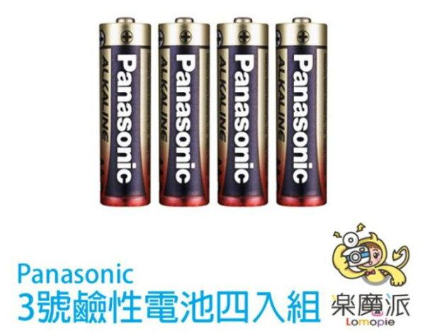 『樂魔派』Panasonic大電流鹼性電池3號四入組適用MINI87S210另售富士CR2電池