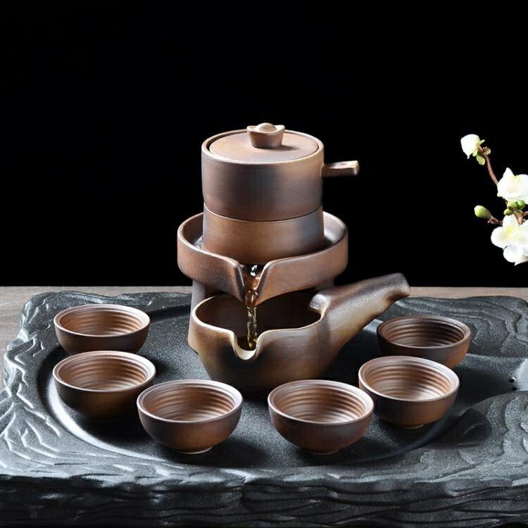 功夫茶具 半全自動懶人套裝 復古柴燒石墨玲瓏鏤空創意泡茶器青瓷