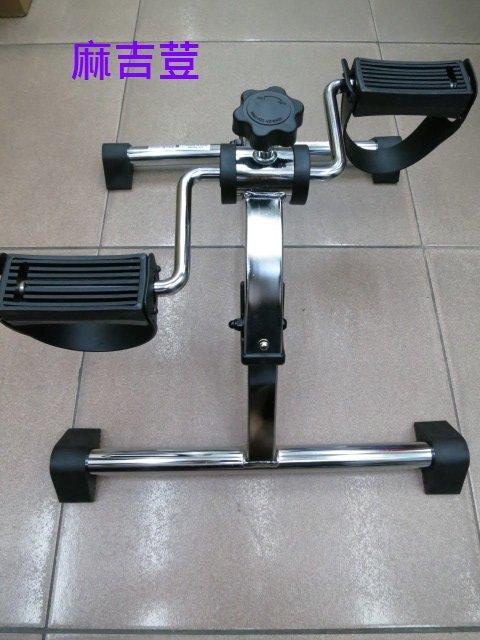可收合 復健腳踏車 踩踏器 體積小 攜帶方便 可調整快慢 中風/臥床 復健經濟選擇 手腳皆可以用