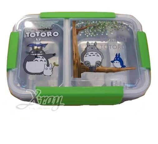 X射線【C261386】龍貓TOTORO 不鏽鋼分隔飯盒,便當盒 / 保鮮盒 / 保溫罐 / 食物罐 / 童用便當盒 / 飯盒 / 餐盒 0