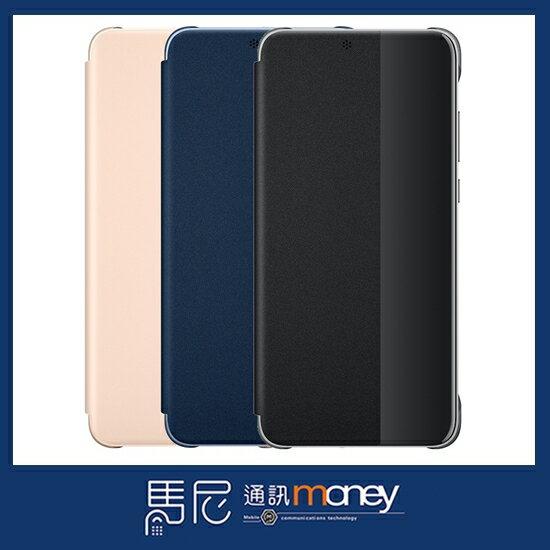 原廠手機殼華為HuaweiP20視窗保護套手機殼手機皮套側掀皮套書本皮套皮套【馬尼通訊】台南